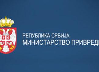 ministarstvo-privrede-javni-poziv-620x330